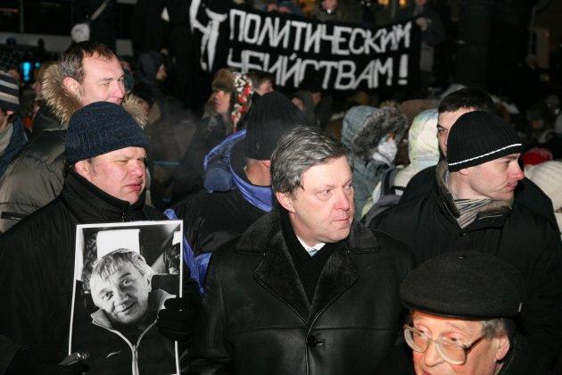 Евгений Малютин