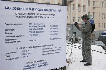 фото - Юлия Балашова «Новая»