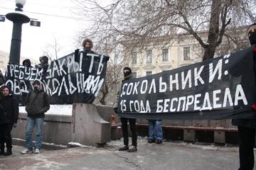 фото - Алексей Комаров «Новая»