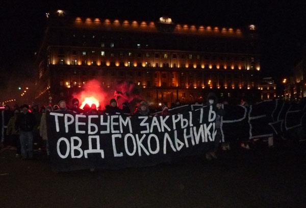 фото - Вера Кичанова «Новая»