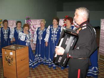 Евгений Титов - «Новая»