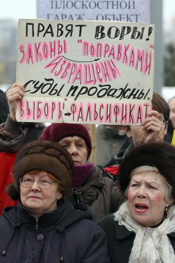 фото - Михаил Масленников