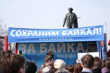 Андрей Никитин - «Новая»