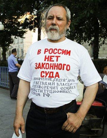 Виталий Рагулин