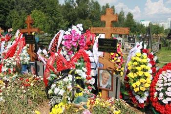 Детское кладбище москва памятники из гранита каталог фото с красного