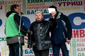 Анна Артемьева - «Новая»