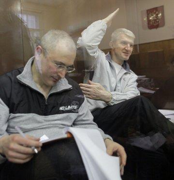 Юрий Рост - «Новая»