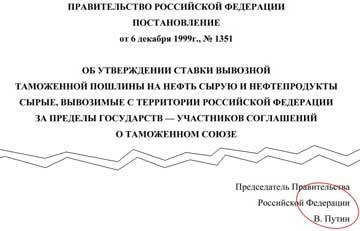 «Презент» от ЛПЛ «Новой газете»