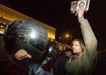 Анна Артемьева — «Новая»