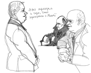 Рисунки Виктории Ломаско