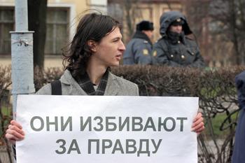 Михаил Масленников - «Новая»