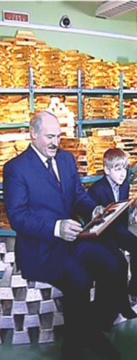 Лукашенко с сыном Колей. И немножко золота