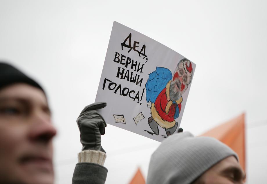 фото - Юлия Балашова