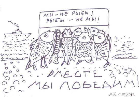 Рисунок Андрея Хржановского