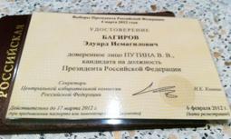 bagirov.livejournal.com