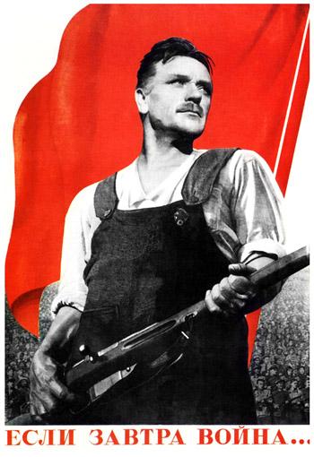 Корецкий Виктор, 1938