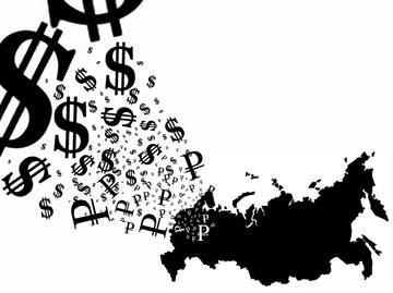 Алексей Комаров — «Новая»