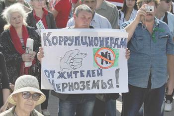 savekhoper.ru