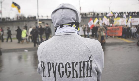 Евгений Фельдман — «Новая»