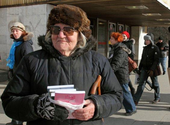Михаил Масленников