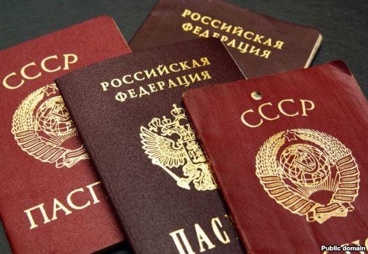 Картинки по запросу паспорт