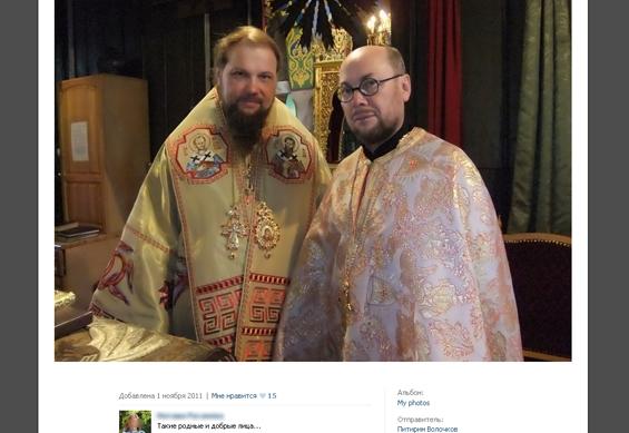 Отец аврамий шарафутдинов педик