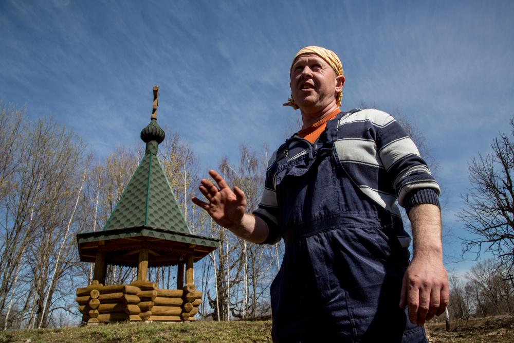 kniga-o-svyatske-bryanskaya-oblast