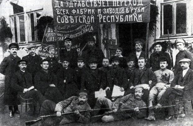 99 лет назад в РСФСР началась тотальная национализация промышленности