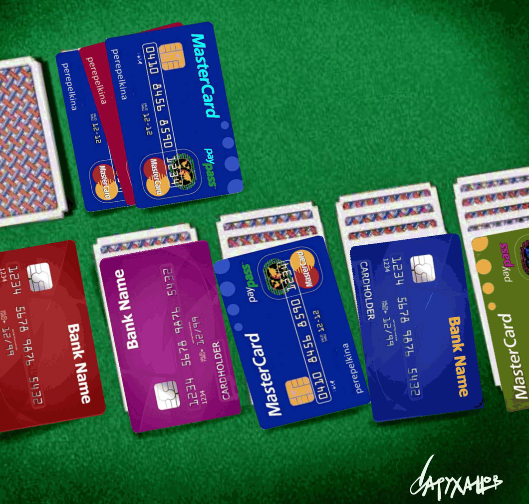 почта банк кредит отзывы клиентов по кредитам
