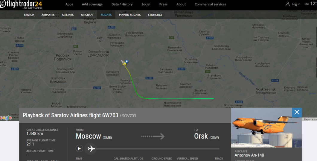 В Подмосковье потерпел крушение пассажирский самолет