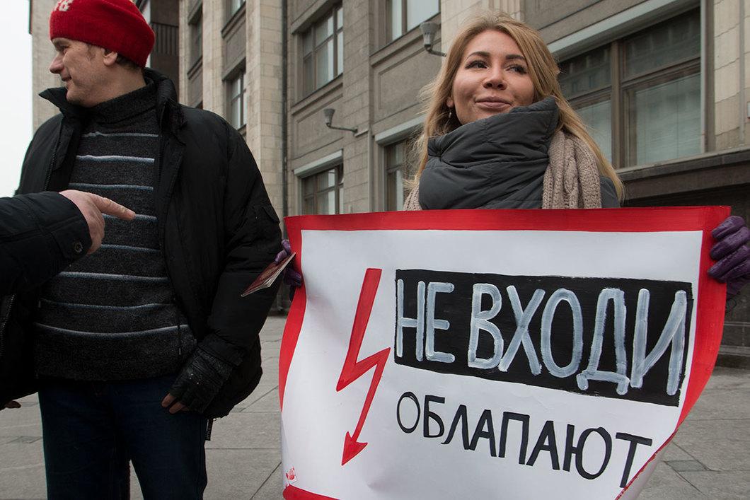 В Москве оштрафовали женщин, протестующих против сексуальных домогательств