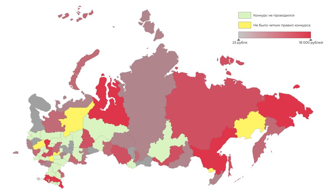 Карта стоимости селфи в каждом регионе