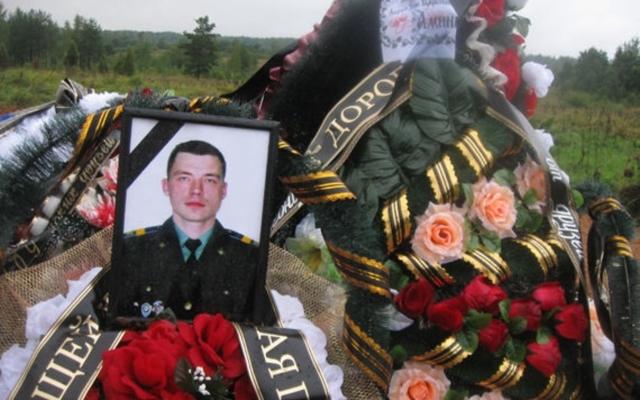 Они там были: как хоронят российских десантников