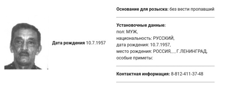 """Кремлевский """"повар"""" переквалифицировался в """"мясника"""""""