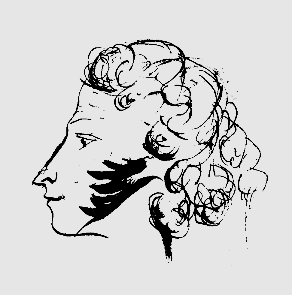Пушкин картинки для детей на прозрачном фоне