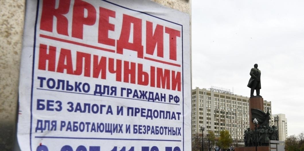 Азия кредит банк москва адрес