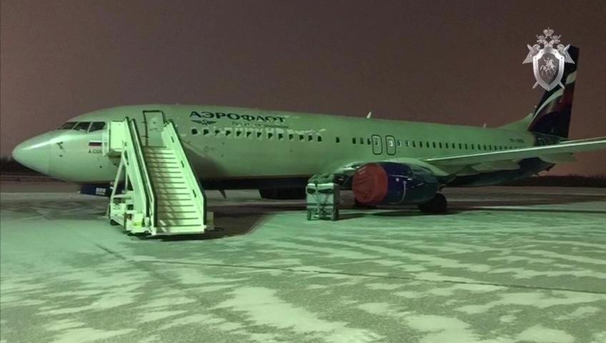 Павлу Шаповалову предъявили обвинение за попытку угона воздушного судна Свежие Новости Сегодня