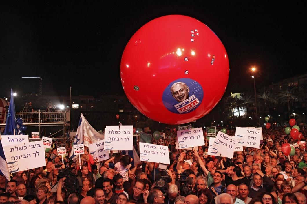 Дементьев: выборы в Израиле состоятся, для того чтобы подтвердить наши прогнозы  - фото 3