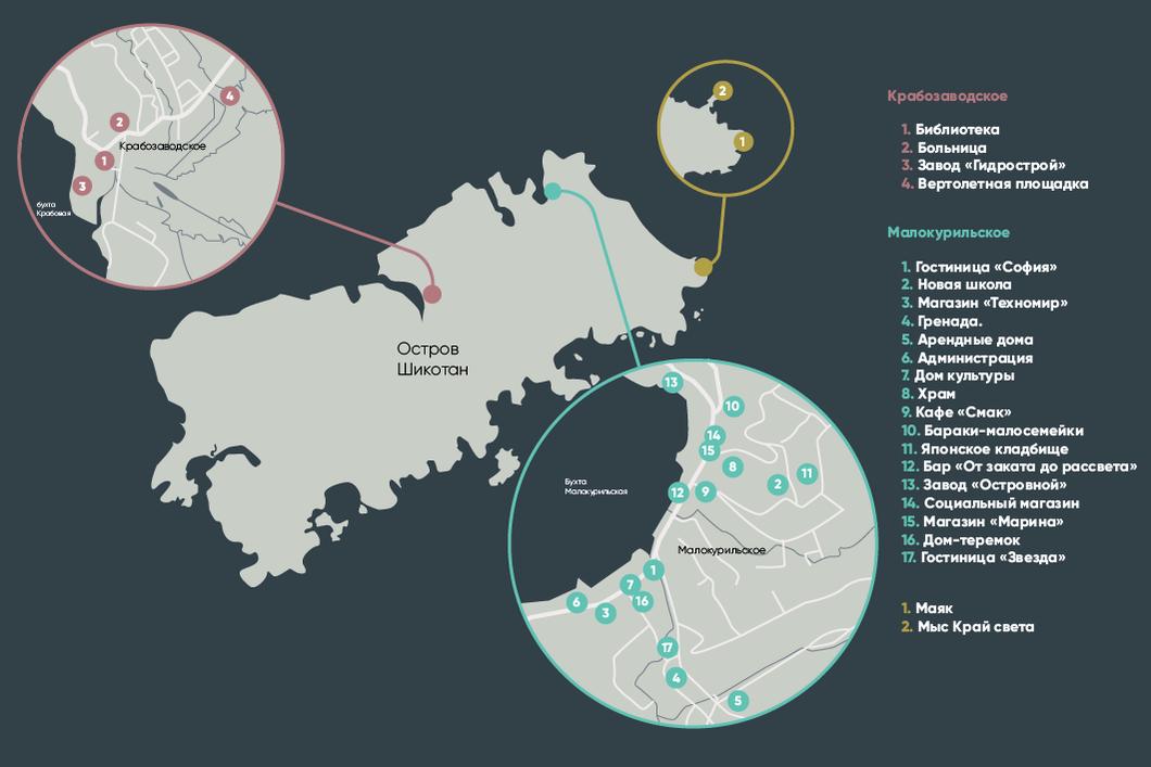 Картинки по запросу На Шикотане заработал крупнейший в России рыбоперерабатывающий завод