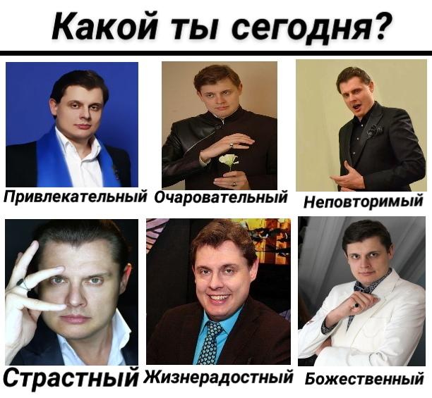 content_ponasenkov_mem_2.jpg