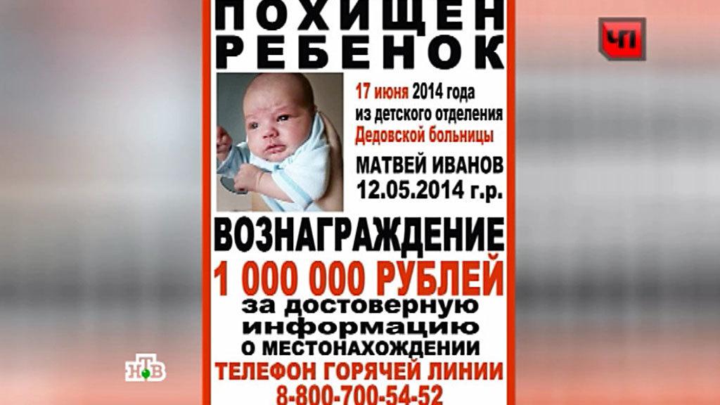 Свежие новости шоу бизнеса из россии и украины