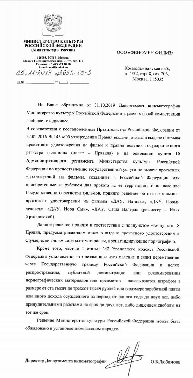 https://static.novayagazeta.ru/storage/content/pictures/35674/content_001_mink.jpg