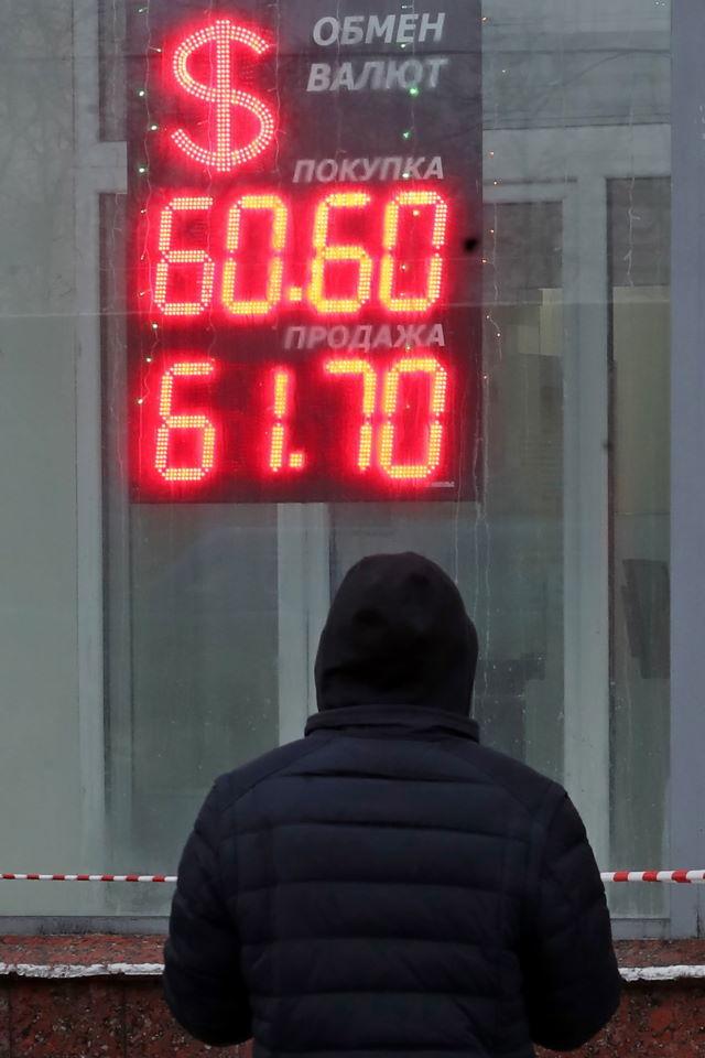 Топ «Яндекса»: доллар будет за двести...