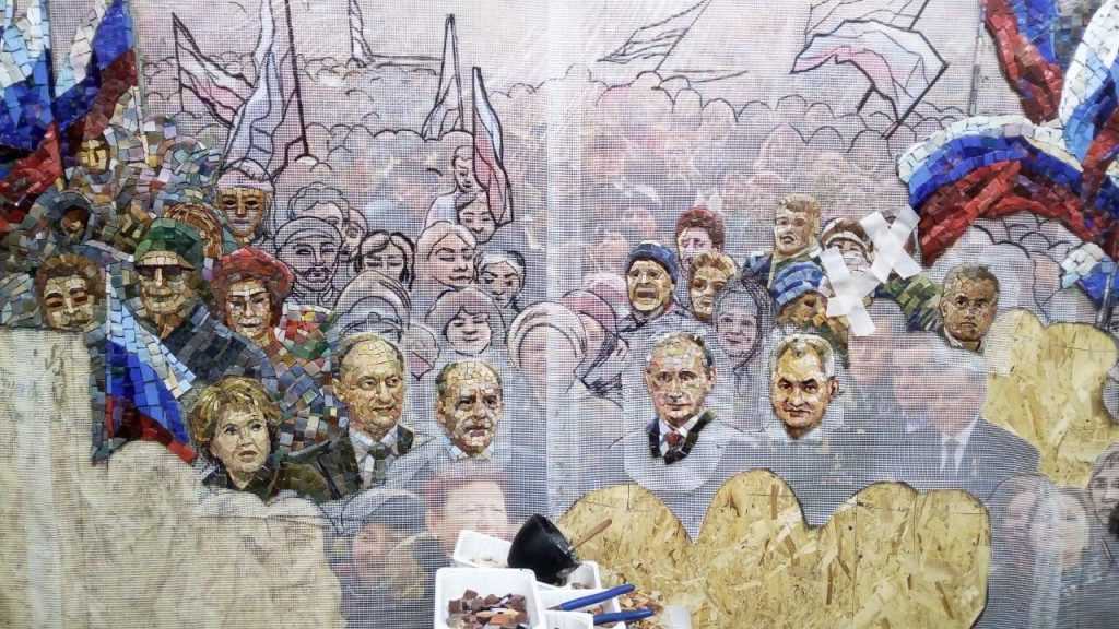 Мозаика в Главном храме Вооруженных сил РФ. Фото: «МБХ-Медиа»