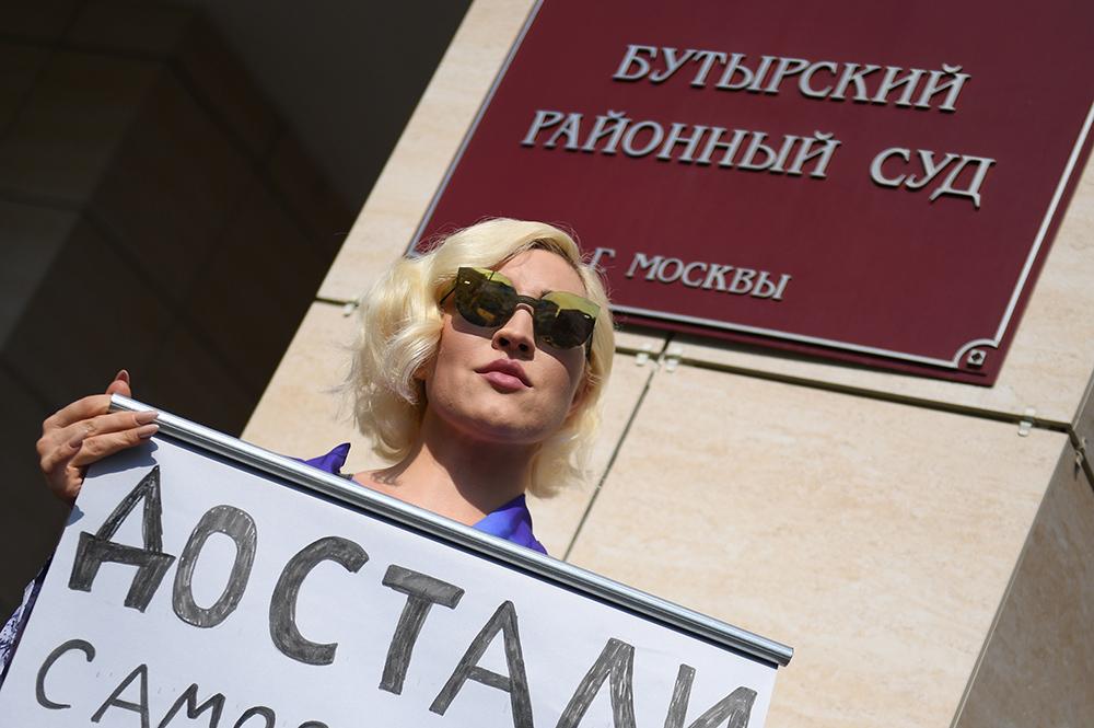 Об устройстве российской судебной системы