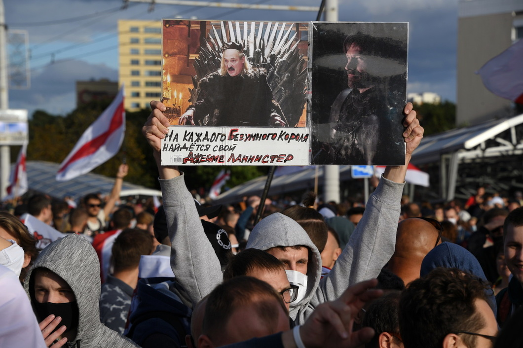 Акция в Минске. Фото: РИА Новости