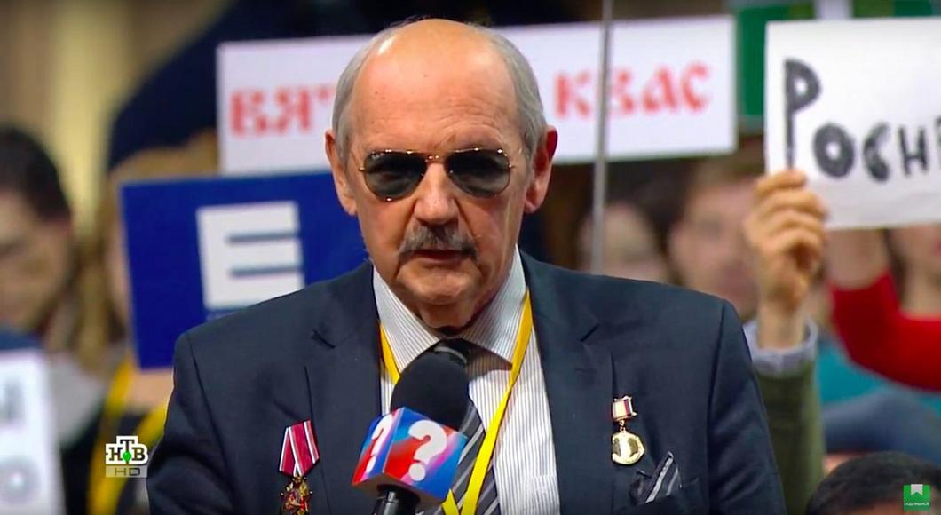 Владимир, вы за мир?