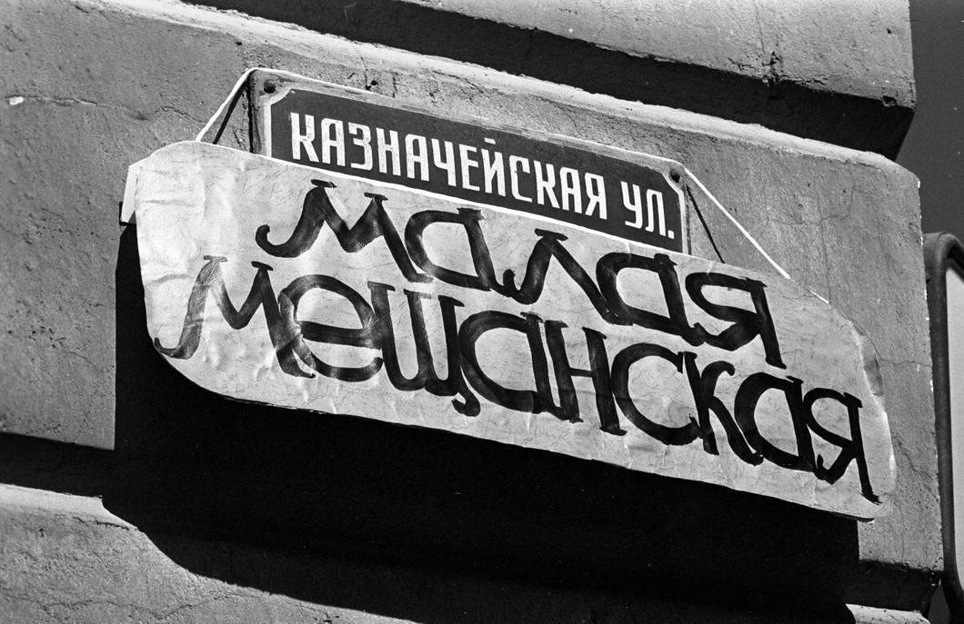 В России 27 улиц Сталина!