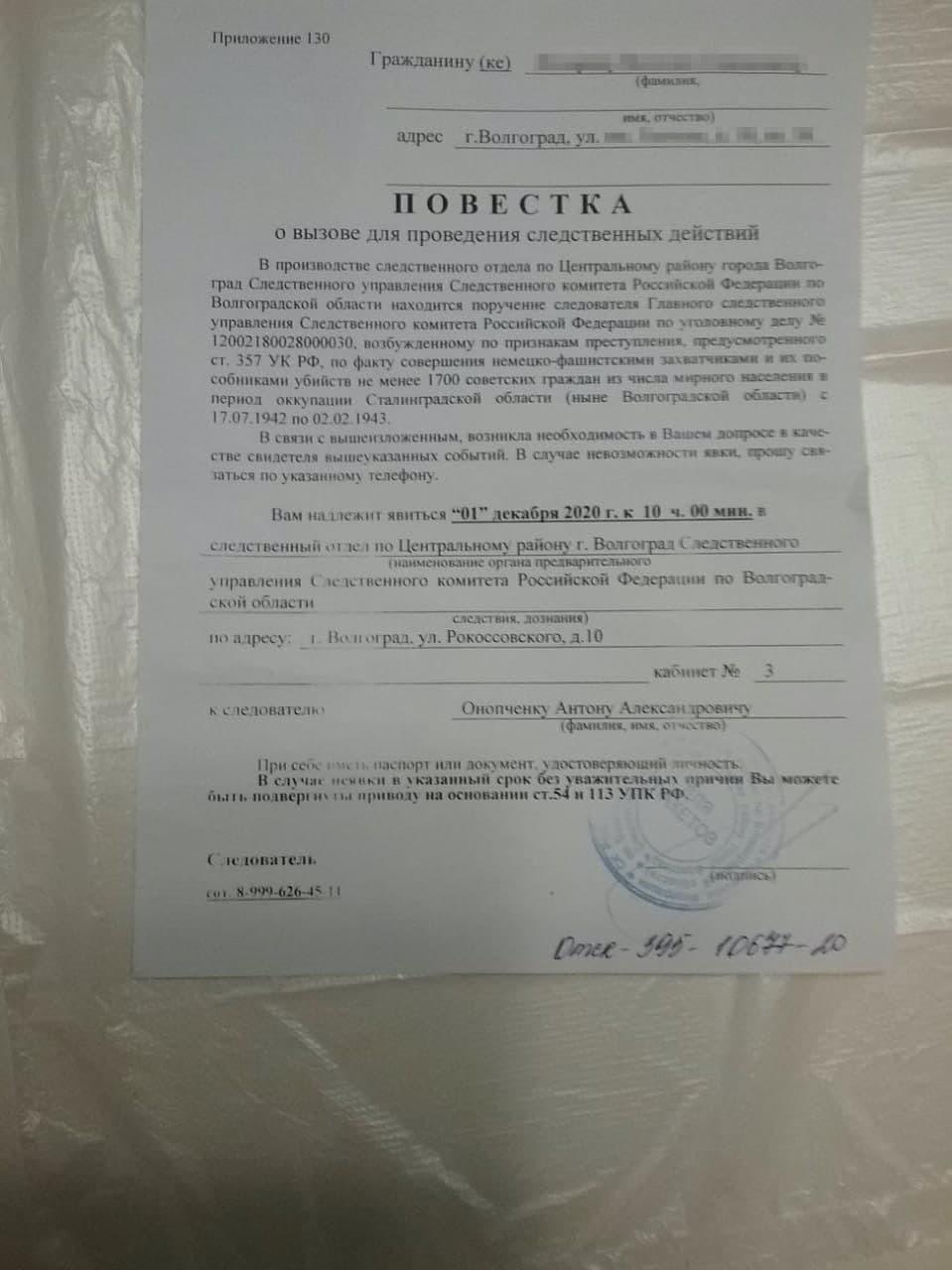 Хроники прогрессирующего психоза, или Россия отжигает! Выпуск-21