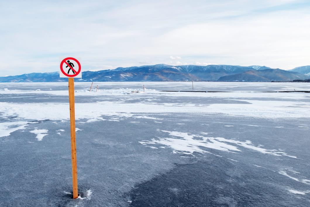 Байкал. Фото: РИА Новости